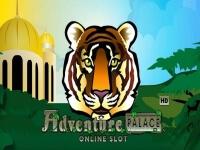 Adventure Palace Slot Logo